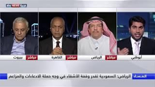السعودية ...لا للتهديد والابتزاز