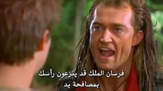 سيد الوحوش بيس ماستر الموسم 3 الحلقه 10 مترجمه جوده عاليه