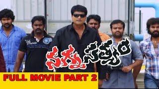Nagna Satyam Latest Telugu Full Movie Part 2