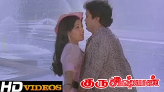 Vaa Vaa Vanji... Tamil Movie Songs - Guru Sishyan [HD]