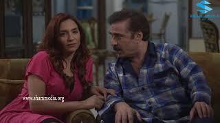 أزمة عائلية ـ البنت معها فوبيا من كل شي ههه ـ رشيد عساف ـ رنا شميس