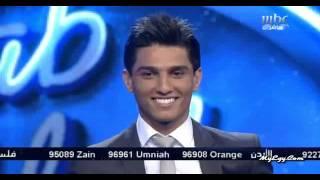 محمد عساف صوت الحدى + اراء اللجنة