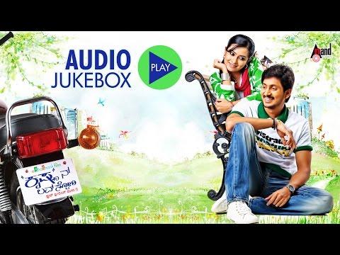 Xxx Mp4 Krishnan Love Story Kannada Audio Jukebox Ajai Rao Radhika Pandit V Shridhar 3gp Sex