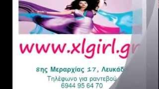www xlgirl gr