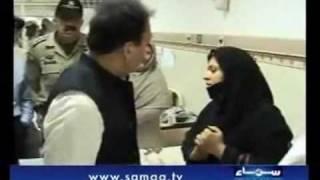 An Ahmadi Woman Speaking To The Home Minister of Pakistan on Ahmadiyya Massacre 28.05.2010
