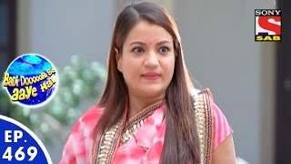 Badi Door Se Aaye Hain - बड़ी दूर से आये है - Episode 469 - 25th March, 2016