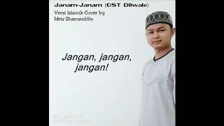 Janam-janam (ost bilwale)
