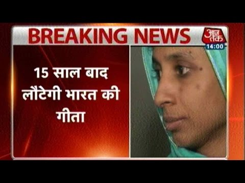 Indian Girl Set To Return From Pakistan After 15 Years