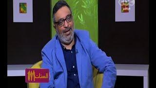 """الستات مايعرفوش يكدبوا   عبد الرحيم كمال يتحدث عن مسلسل """"ونوس"""" للفنان يحيى الفخراني"""