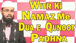 Witr Ki Namaz Me Dua e Qunoot Ka Padhna Zaroori Nahi Hai By Adv. Faiz Syed