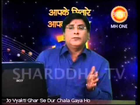 Xxx Mp4 Kisiko Ghar Wapis Lane Ka Upaye Latest Hit Video Acharya Joginder Ji 3gp Sex