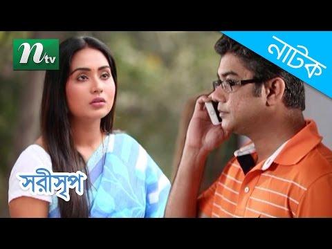 Popular Bangla Natok - Sorishrip | Zakia Bari Momo, Hillol, Mou | Full Bangla Natok