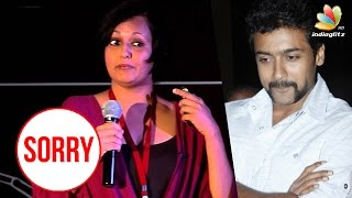 PETA apologises to actor Surya | Latest Tamil Cinema News | Jallikattu Ban