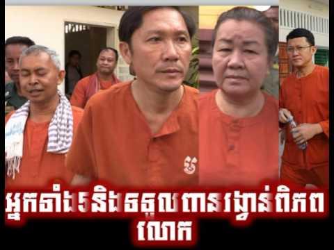 RFA Cambodia Hot News Today Khmer News Today Morning 27 04 2017 Neary Khmer