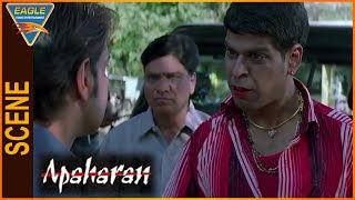 Apaharan Hindi Movie || Murali Sharma Warning To Ajay Devgan || Eagle Hindi Movies