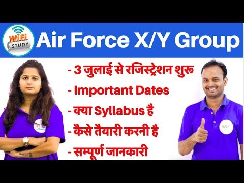 Xxx Mp4 Air Force X Y Group Notification Out Syllabus Exam Dates Etc 3gp Sex