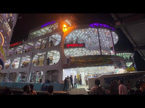 Xxx Mp4 Sundarban 10 Launch EXCLUSIVE Full Interior ALL Cabin Fare Journey Review সুন্দরবন ১০ 3gp Sex