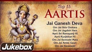 Top 15 Aarti Songs | Ganeshji - Shivji - Sai Baba - Hanuman ji - Laxmi ji | Aarti Sangrah