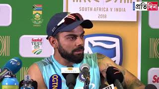 Virat Kohli loses his temper during post-match press conference