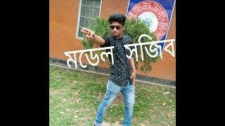 bondhure  tor buker vetor  by sojib ahmed 2017 bangla sweet  music video 1280x720720p