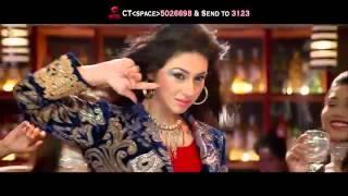 Samrat the king here new song Shakib khan and apu