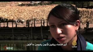 مطلقات في عمر الزهور....من المغرب