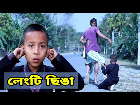 Xxx Mp4 Telsura Comedy New Assamese Video তেলচুৰাৰ মামাৰ বিয়া 3gp Sex