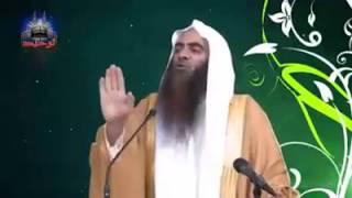 Eng mirza Ali or molvi ishaq