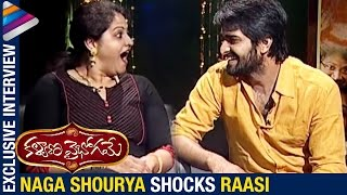 Naga Shourya Shocks Raasi | Kalyana Vaibhogame Exclusive Interview | Telugu Filmnagar