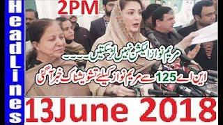 Pakistan News Headlines 2PM 13 June 2018 | PMLN Maryam NAwaz Election Nahi Larr Sakti NA125