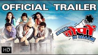 Ekkees Toppon Ki Salaami | Official Trailer | Anupam Kher, Neha Dhupia, Divyendu Sharma
