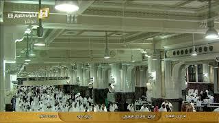 تلاوة عطرة لبعض ما تيسر من سور هود - يوسف || الشيخ ماهر المعيقلي