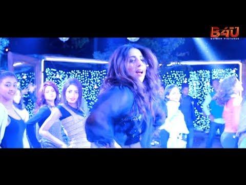 Xxx Mp4 Raat Ka Nasha Official Song Punjab Nahi Jaungi 3gp Sex
