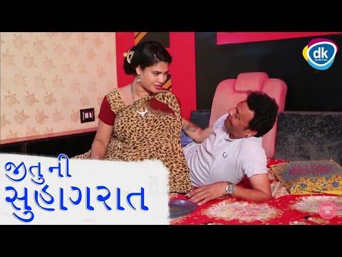 Xxx Mp4 Jitu Ni Suhagrat Greva Kansara Honeymoon Comedy Video 2018 3gp Sex