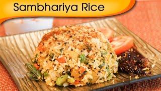 Sambhariya Rice - Popular Gujarati Meal Recipe By Annuradha Toshniwal