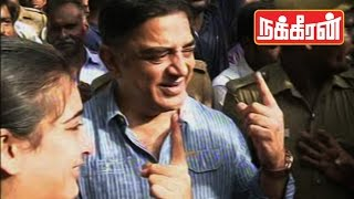 KAMAL casts his vote with GOWTHAMI & AKSHARA    Celebrities in TN Election 2016