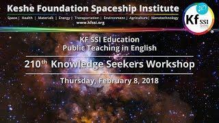 210th Knowledge Seekers Workshop - Feb 8, 2018