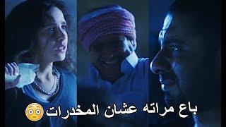 باع مراته عشان المخدرات ... شخص يعتدي على هانيا في الصحراء أمام زوجها