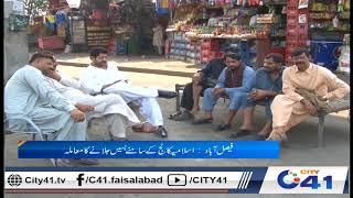 فیصل آباد اسلامیہ کالج کےسامنے بسیں جلانے کا معاملہ