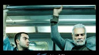 اعلان فيلم المسافر - Trailer Film The Traveller