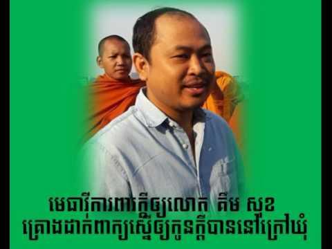 RFA Radio Cambodia Hot News Today Khmer News Today Morning 20 02 2017 Neary Khmer