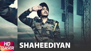 Teaser   Shaheediyan   Gurdas Virk   Maan - Ey   Full Song Coming Soon   Speed Records
