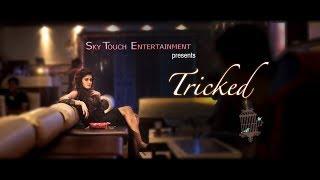 Tricked । Bengali Short Film । Oindrila ।  Tridib । Manish । Sujoy