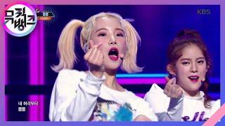 뮤직뱅크 Music Bank - 뿜뿜 - 모모랜드 (BBoom BBoom - MOMOLAND).20180105