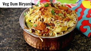 వెజ్ దమ్  బిర్యాని | Veg Dum Biryani in Telugu | Homemade Biryani Masala | Sruthi Vantillu