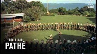 African Dancing Aka Native Dancing From Uganda (1955)
