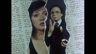 فيلم انتخبوا الدكتور سليمان
