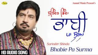 Surinder Shinda II Bhabie Pa Surma II Anand Music II New Punjabi Song 2016