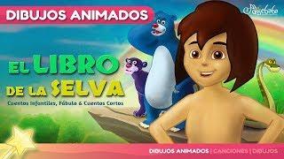 El Libro de la Selva Cuento para niños | Cuentos Infantiles en Español