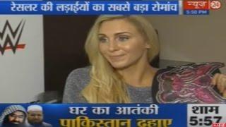 WWE Diva Champion Charlotte exclusive interview